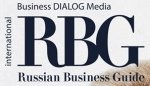 Russian Business Guide (#28 December 2018) - ТПП