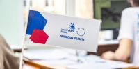 Чемпионат WORLDSKILLS JUNIOR: «Инженерный дизайн CAD (САПР)» - ОГУ